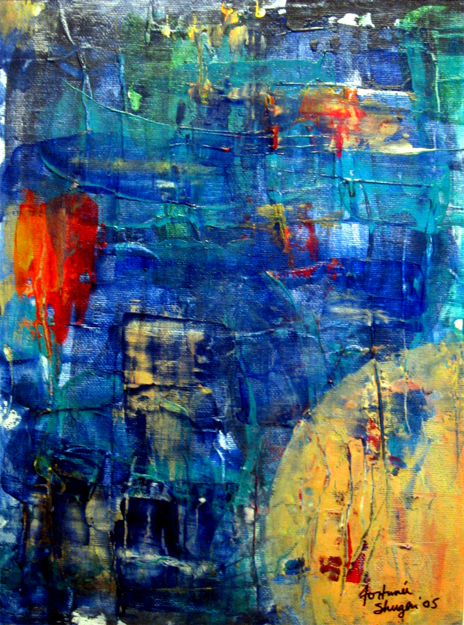 """Earth Series 4  <br> mixed media on canvas <br> 9""""w x 11""""h"""